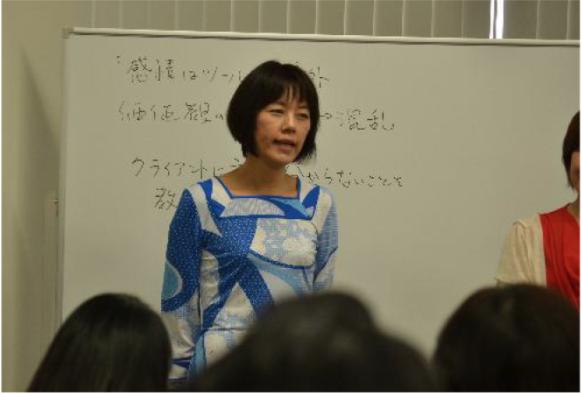 矢嶋美由希のパーソナルコーチング